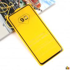 Защитное стекло Full Glue для Xiaomi Redmi Note 9S в технической упаковке
