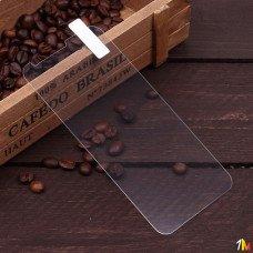 Защитное стекло для Huawei Honor 8 0.3 mm