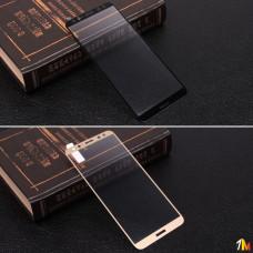 Защитное стекло для Huawei Mate 10 Lite на полный экран