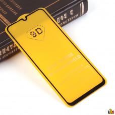 Защитное стекло Full Glue для Huawei Y8p на полный экран