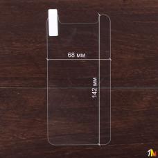 """Защитное стекло универсальное 5.3"""" 0.3 mm"""