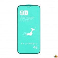Защитная пленка PET для iPhone 12 Pro