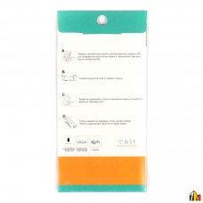 Защитное стекло для Nokia Lumia 520 0.3 mm
