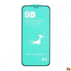 Защитная пленка PET для iPhone 12  Mini