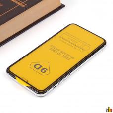 Защитное стекло Full Glue для iPhone 11 Pro на полный экран