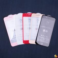 Защитное стекло 5D для iPhone 7 на полный экран
