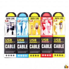 Силиконовый кабель USB-lightning для iPhone 5/6/7, 1 метр