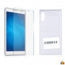 Защитное стекло для Samsung Galaxy A8 (2018) в тех. упаковке