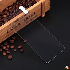 Защитное стекло для Samsung Galaxy A50 0.3 mm