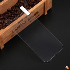 """Защитное стекло универсальное 5.5"""" 0.3 mm в тех.упаковке"""