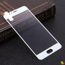 Защитное стекло для Meizu M5S на полный экран