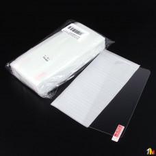 Защитное стекло для Samsung Galaxy A51 0.3 mm в тех.упаковке (25 шт в компл)