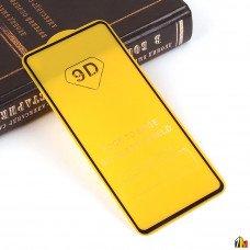 Защитное стекло Full Glue для Xiaomi Poco F2 Pro на полный экран
