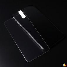 Защитное стекло Full screen для iPhone XS Max 0.3 mm