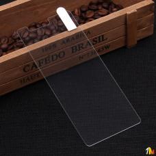 Защитное стекло для Nokia 5.1 0.3 mm