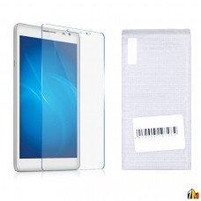 Защитное стекло для iPhone 7 Plus 0.3 mm в тех. упаковке