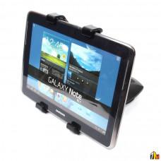 Держатель в авто для планшета/GPS навигатора 35HD88
