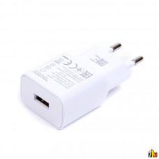 Сетевой адаптер USB для Samsung S7 и пр. 2A тех.уп.