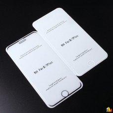 Защитное стекло Full Glue Premium для iPhone 7 Plus  на полный экран