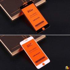 Защитное стекло Full Glue для iPhone 7 Plus на полный экран