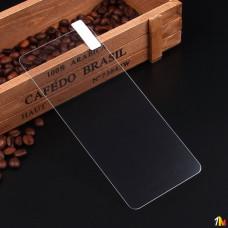 Защитное стекло для Xiaomi Redmi Note 9 Pro 0.3 mm в тех.упаковке (25 шт в компл)