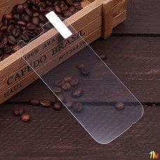 Защитное стекло для Nokia 1 0.3 mm