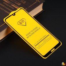 Защитное стекло Full Glue для Huawei Y7 (2019) на полный экран