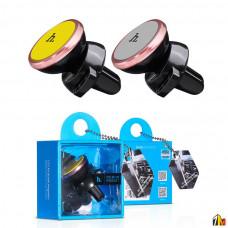 Магнитный держатель на воздуховод автомобиля Hoco CA3
